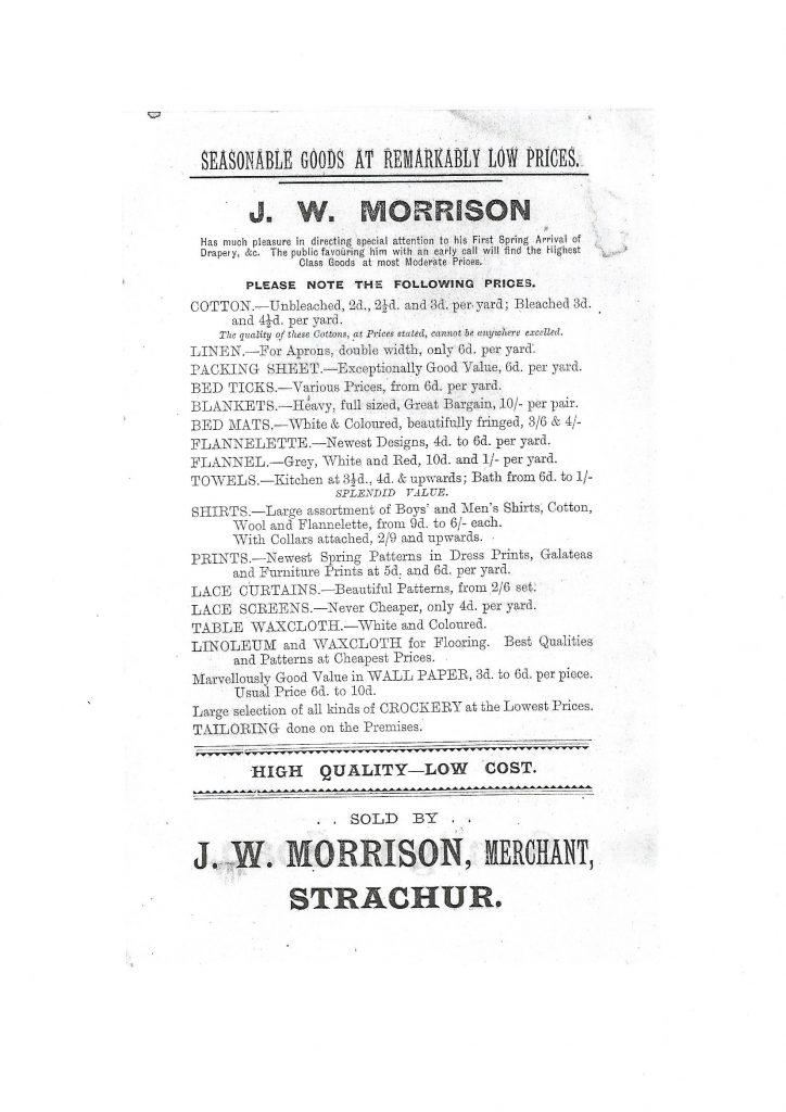 Morrison's shop price list